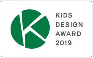 KID DESIGN AWARD 2019