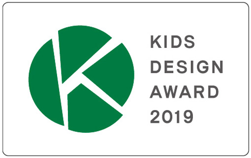 KID DESIGN AWARD 2019